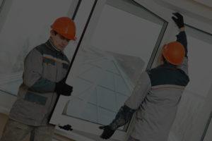 Ремонт пластиковых окон ПВХ в Екатеринбурге ООО Уралтехпром